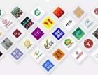 苏州微信公众平台建立支付开发代运营微信营销培训-招商加盟