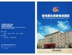陕煤汽运旗下宝鸡西北煤炭物流园区土地招商