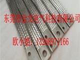 铜软连接导电带 加工生产铜编织带软连接