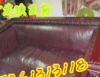 中山专业翻新皮布沙发。品质优越。让舒适触手可及