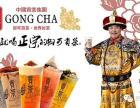 中国食文化研究会茶饮品委员会成立