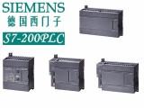 西门子SMART EM DE08扩展模块代理商