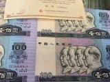 大连市收购连体钞,人民币大炮筒,澳门整版连体钞,香港连体钞