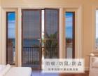 上海徐家汇纱窗制作售卖,专业定做,免费上门测量