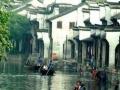 【特价】杭州西湖、塘栖古镇、宋城、南浔二日游 198元/人