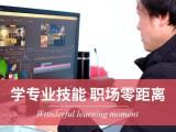 北京通州UI设计学习班,UI交互设计培训免费试听