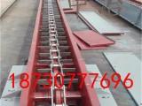 沧州中冶 MS刮板输送机 耐高温刮板机