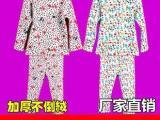 2012女童全棉保暖内衣套装批发 儿童中