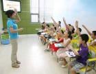 青岛少儿英语培训剑桥少儿英语1-3级