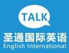 深圳龙岗大学英语四六级 全国成人英语考试