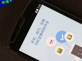 华为荣耀3C钢化玻璃膜 防刮防爆膜 畅玩版手机贴膜板边钢化膜批发