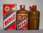 13年人民大会堂茅台回收价格 莱芜回收名酒五粮液国窖