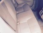 吉利 帝豪EC8 2013款 2.0 手动 尊贵型