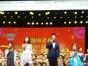 华缘传媒——庆典专家,策划灵感 彰显品牌气质。