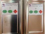厂家直销 东莞绿色环保异氟尔酮(IP)优级品异氟尔酮 批发