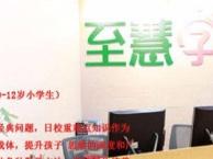 上海早教中心,小学数学思维,讲故事
