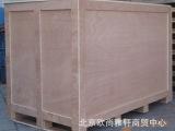 北京胶合板木箱定制促销出口免熏蒸免检大型木箱物流仓储厂家供应