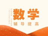 闵行浦江附近中小学培训班 语数英辅导 物理化学补习
