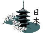 大连育才日语学校 大连有哪里可以学习日语 大连日语培训班