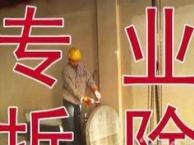 深圳专业墙面翻新新旧房装修局部改造,隔断,店铺装修