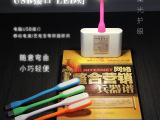 创意新品笔记本LED随身灯 可任意弯曲USB灯 带IC保护小米同