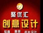 芜湖企业年会,芜湖企业晚会,芜湖路演,芜湖试驾会