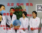 较正规微整美容技术培训机构-上海**微整形培训学校