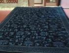 纯毛地毯清洗(专业手工化学清洗)