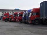 杭州物流公司 杭州到全国物流专线电话 杭州货运公司