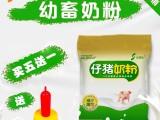 斷奶小豬使用仔豬奶粉提高免疫力抵抗力