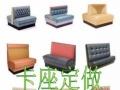 渝北沙发椅子、床头维修翻新,【换真皮、仿皮、布料】