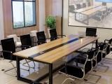 北欧咖啡厅餐桌 办公室洽谈桌 长桌