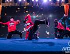 宁波成人学街舞哪家好?学费多少呢?艾潮舞蹈倾情为您服务期待