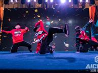 宁波余姚市钟公庙附近哪有少儿机械舞培训?艾潮舞蹈让你的仕途