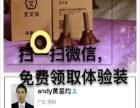 CCTV10战略合作伙伴,艾艾贴夫妻总代招全国代理