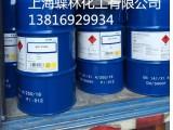 毕克消泡剂BYK-066