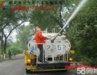 朱家角-路面清洗 工地降尘 绿化洒水-影视拍摄等