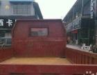 貨箱長4.3m 承接跨省長途、鄉鎮短途 運輸業務