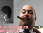 上海凯昕环保科技加盟 室内车内空气环保净化加盟首选