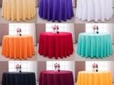 北京酒店臺布餐墊餐廳口布杯墊定做會議室桌布宴會廳椅子套廠家