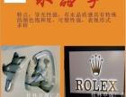 卓晟广告专业定制发光字,迷你字,水晶字,广告招牌字