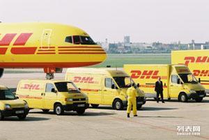 经开区DHL国际快递低价收货热线