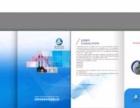 株洲合版低价印刷厂-名片传单彩页画册宣传册纸杯联单
