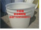 山东厂家300公斤敞口塑料桶300升发酵桶300L牛筋桶
