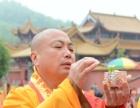 2017年清源禅寺冬至祭祖大典即将举行