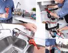 唐山水龙头维修安装 水龙头维修/水管维修