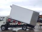 转让 冷藏车东风多利卡国五4米1冷藏车