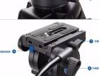 百诺Benro kh-25N专业摄像机三脚架+液压云台单反三角架