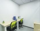 5号线西村地铁上独立小型办公室1300全包价非中介