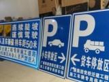 济南交通反光标识牌 金属标牌 路牌 安全指示牌